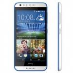 HTC Desire 620 8GB